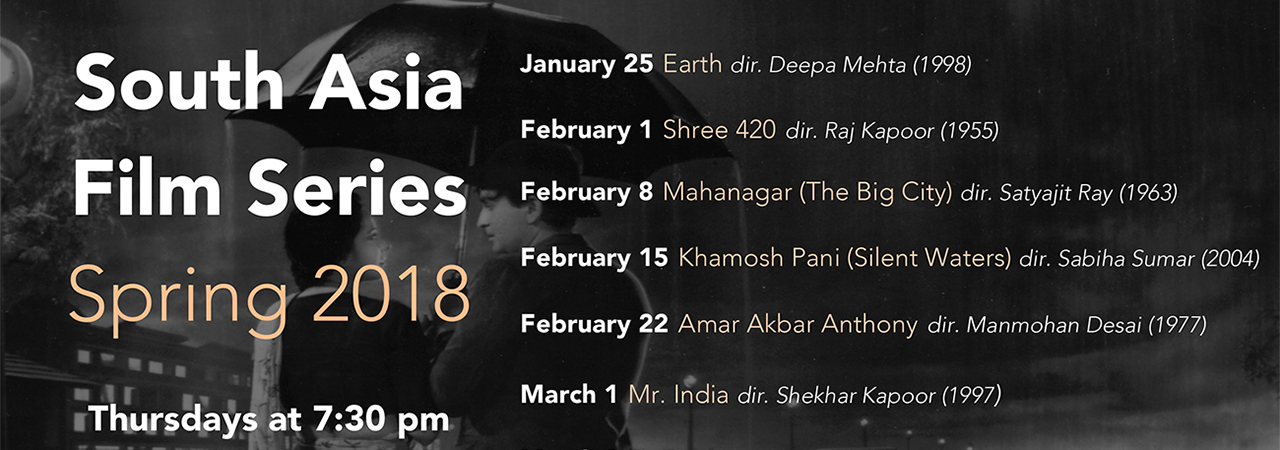 South Asia Film Series Spring 2018