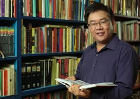 Lawrence Liang
